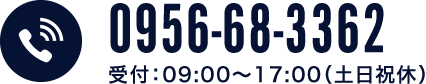 0956-68-3362